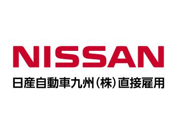 トランコムSC株式会社 北九州営業所のアルバイト情報