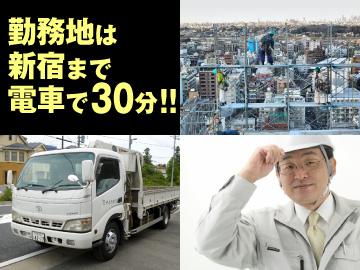 株式会社竹之内建設のアルバイト情報