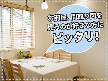 株式会社キャンディルテクト 東京LC事業本部のアルバイト情報