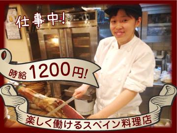株式会社聚楽 エル・チャテオ銀座店のアルバイト情報