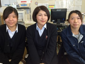 日栄インテック株式会社のアルバイト情報