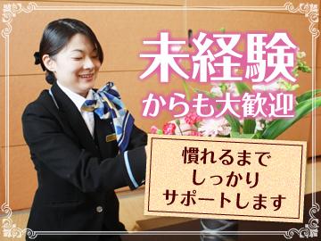 株式会社メモリード東京のアルバイト情報