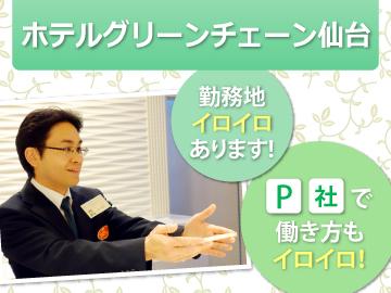 松月産業株式会社のアルバイト情報