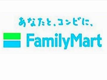 ファミリーマート東市来・川内・枕崎地区4店舗合同募集のアルバイト情報