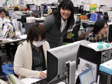 とらのあな 市川事務所/(株)虎の穴のアルバイト情報