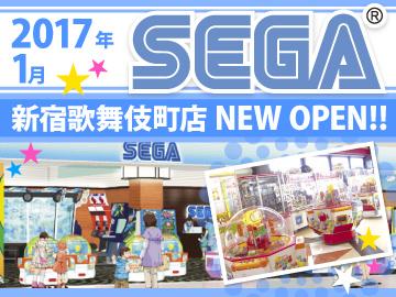セガ新宿歌舞伎町店のアルバイト情報