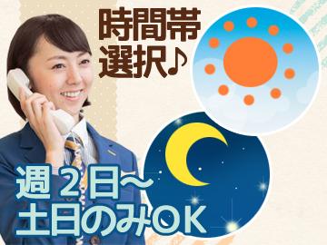コンフォートホテル(1)仙台西口 (2)仙台東口のアルバイト情報