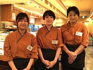 すし波奈 そごう広島店のアルバイト情報