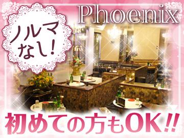 熟女クラブ Phoenix (フェニックス)のアルバイト情報