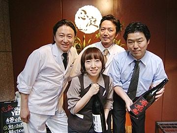 忍庭 赤坂 (しのぶてい あかさか)のアルバイト情報