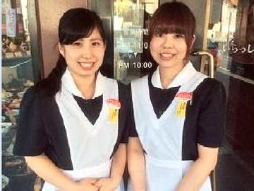 ふく福 荒田本店のアルバイト情報