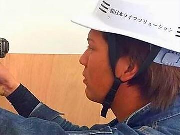 株式会社日本ライフソリューションのアルバイト情報