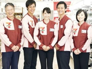 セブン-イレブンNTT武蔵野研究開発センタ店のアルバイト情報