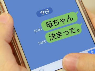 UTエイム株式会社【広告No.T001128】のアルバイト情報