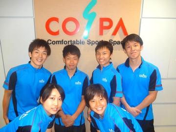 株式会社オージースポーツ コ・ス・パ 桃山六地蔵のアルバイト情報