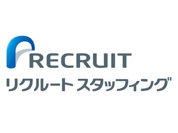(株)リクルートスタッフィング SP営業部/c6uアsのアルバイト情報