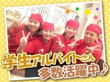 ちゃんぽん亭総本家 5店舗合同大募集♪のアルバイト情報