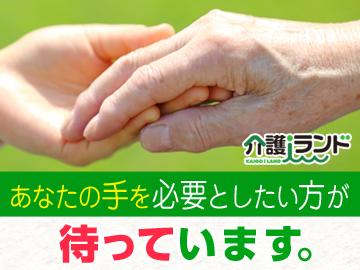 (株)セントメディア MS事業部 長野支店のアルバイト情報