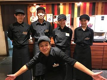ステーキ&サラダバー けん 福山松永店のアルバイト情報