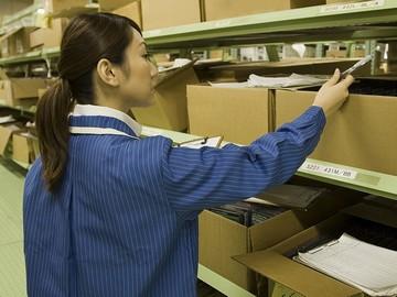 エコートレーディング株式会社のアルバイト情報