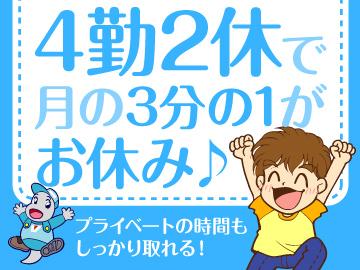 株式会社日本ケイテム<お仕事No.1181> ※広告No.K528のアルバイト情報