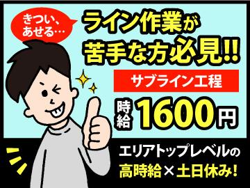 株式会社 九州ブロス (派)40-040015のアルバイト情報