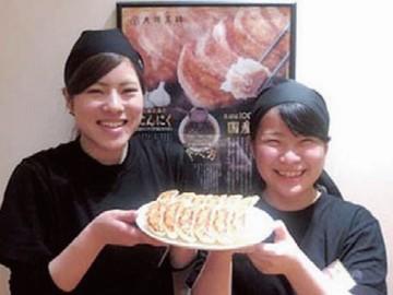 大阪王将 3店舗合同募集のアルバイト情報