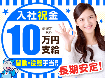 株式会社日本ケイテム<お仕事No.4> ※広告No.K525のアルバイト情報