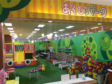 (株)ナムコ あそびパーク サンエー経塚シティ店のアルバイト情報