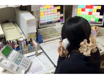 カノン姫路東店 のアルバイト情報