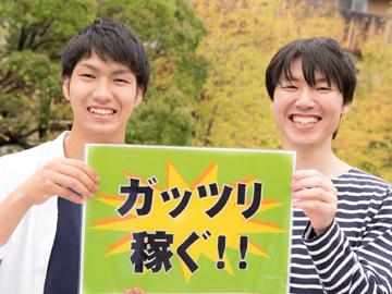 株式会社日本ケイテム<お仕事No.1202> ※広告No.K552のアルバイト情報