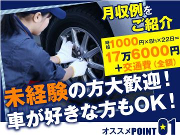 株式会社レソリューション 福岡オフィスのアルバイト情報
