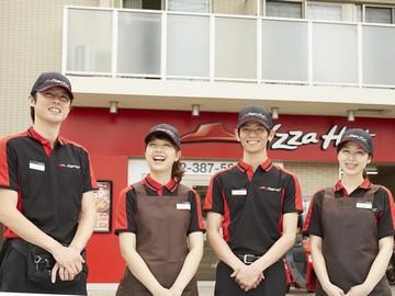 Pizza Hut西新井店  ph2307のアルバイト情報