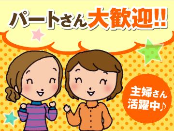 手打の味小泉 行橋店のアルバイト情報