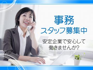 大日本印刷株式会社のアルバイト情報