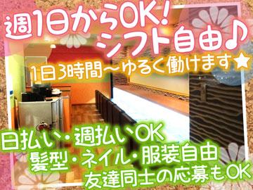 【完全新規OPEN】Girl's Lounge ADIVA 〜アディバ〜のアルバイト情報