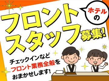 サウナ&カプセル キュアいわき駅前店のアルバイト情報