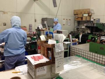 第一プラスチック工業株式会社のアルバイト情報