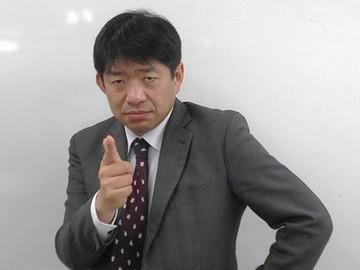 名学館 富沢校のアルバイト情報