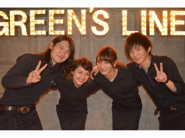 GREEN`S LINEのアルバイト情報