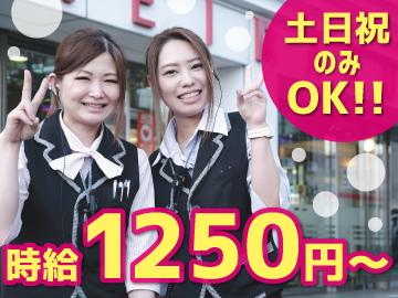 株式会社三晶パチンコ 平楽 鶴見店のアルバイト情報