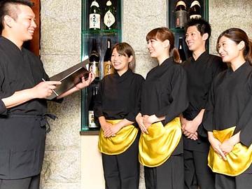 ◇株式会社モンテローザ  (2238852)のアルバイト情報