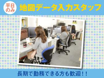 株式会社四航コンサルタントのアルバイト情報