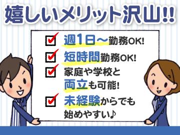 ローソン (A)福岡高宮3丁目店 (B)高宮駅南店のアルバイト情報