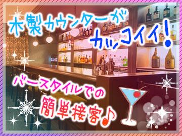TOBARI 〜とばり〜のアルバイト情報