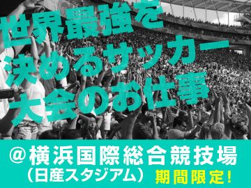 シンテイ警備株式会社 藤沢支社/A3200100114のアルバイト情報