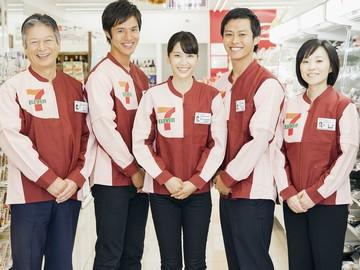 セブンイレブン 熊本辛島東店のアルバイト情報