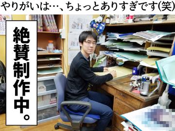 株式会社スタジオ・リングスのアルバイト情報