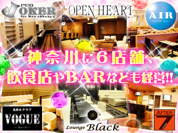 <TSUKASAグループ>★6店舗合同★のアルバイト情報