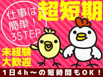 (株)ベルシステム24 松江ソリューションセンター/009-60028のアルバイト情報
